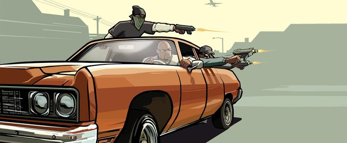 Trucos Grand Theft Auto San Andreas pc