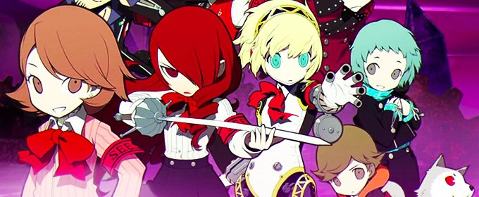 Trucos Persona Q Shadow of the Labyrinth 3ds