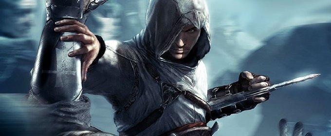 Ubisoft encuesta para la retrocompatibilidad en Xbox One