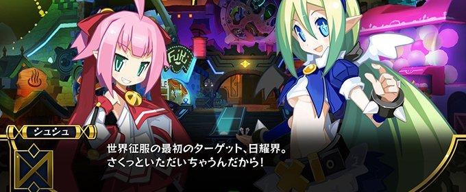 La Distribuidora De Way Of Samurai Promete Juegos Japoneses En Pc