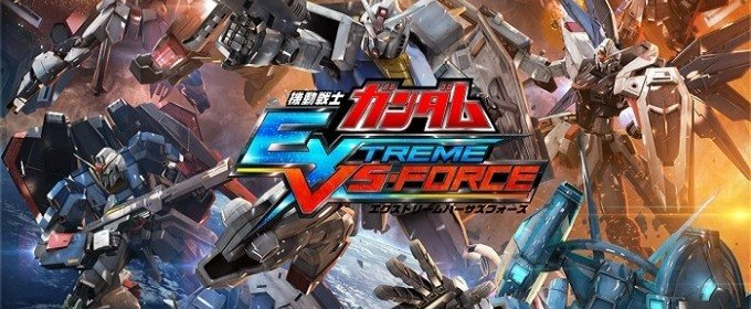 Mobile Suit Gundamn Extreme VS-Force y su complejo combate