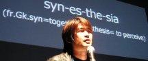 ¿Quién es Tetsuya Mizuguchi?