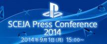 Y esto ha dicho Sony en su conferencia previa al TGS