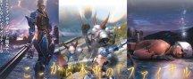 Mevius Final Fantasy y el AAA para móviles